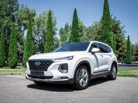 Hyundai Santa Fe 2020 года за 15 400 000 тг. в Алматы
