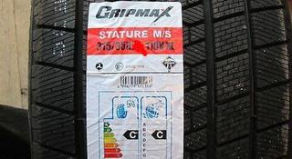 Комплект шин GRIPMAX STATUS PRO WINTER XL за 500 000 тг. в Алматы