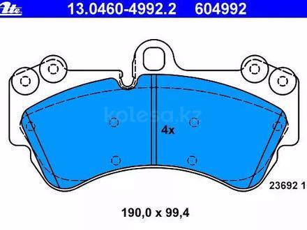 Колодки передние Volkswagen Touareg (02-10) (суппорта R17) за 10 000 тг. в Алматы – фото 3