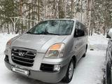 Hyundai H-1 2007 года за 3 900 000 тг. в Щучинск – фото 2