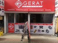 Радиаторы Gerat в Алматы