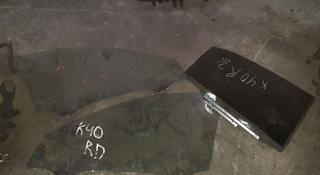Стекла на Tayota Camry 40 в Караганда