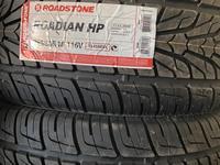 Шины новые корея Roadstone за 45 000 тг. в Нур-Султан (Астана)