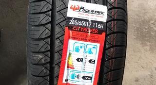 285-65r17 Powertrac tires за 30 000 тг. в Алматы