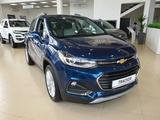 Chevrolet Tracker 2020 года за 7 790 000 тг. в Алматы