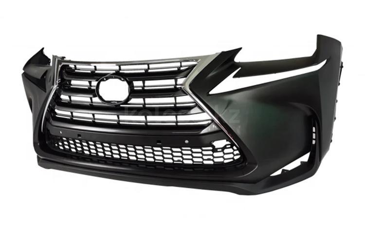Бампер передний в сборе на Lexus NX обвес за 20 000 тг. в Алматы