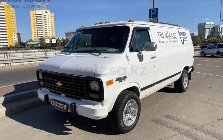 Chevrolet Van 1992 года за 5 450 000 тг. в Алматы
