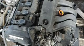 Двигатель volkswagen passat b6 2л FSI в Шымкент