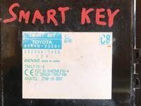 ЭБУ smart key Toyota Camry 50 за 55 000 тг. в Костанай