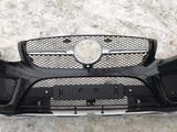 Бампер Mercedes GLE coupe W292 AMG за 450 000 тг. в Алматы