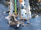 Двигатель на Хонда 2.4 литра К24А за 280 000 тг. в Караганда