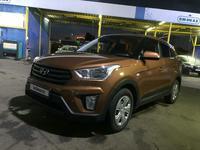 Hyundai Creta 2019 года за 6 600 000 тг. в Алматы