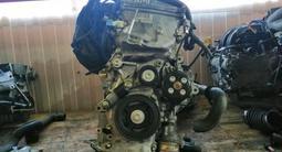 """Двигатель toyota RAV4 2.0л Двигатель Toyota 1AZ-FE 2.0л Привозные """"кон за 75 980 тг. в Алматы – фото 3"""
