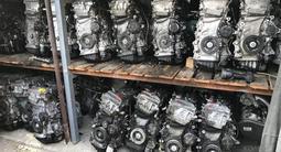"""Двигатель toyota RAV4 2.0л Двигатель Toyota 1AZ-FE 2.0л Привозные """"кон за 75 980 тг. в Алматы – фото 5"""