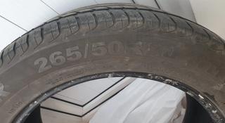 Комплект Шин R20 лето за 50 000 тг. в Нур-Султан (Астана)