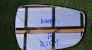 Стекло зеркала полотно на Accent правая сторона 2107 за 5 500 тг. в Нур-Султан (Астана)