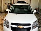 Chevrolet Orlando 2013 года за 6 000 000 тг. в Атырау