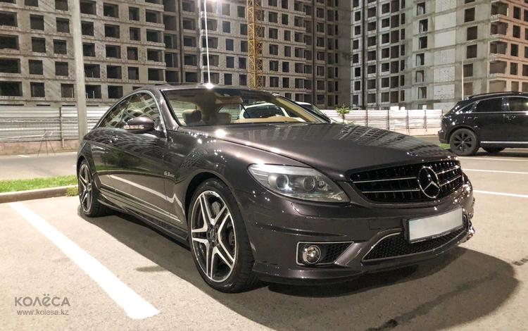 Mercedes-Benz CL 63 AMG 2007 года за 13 000 000 тг. в Алматы