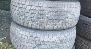 Комплект шины. за 30 000 тг. в Алматы