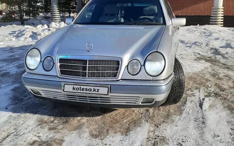 Mercedes-Benz E 230 1997 года за 2 300 000 тг. в Петропавловск