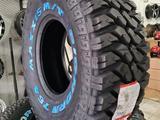 265/70R16 Maxxis Bighorn MT-764 за 56 000 тг. в Алматы