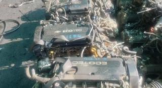 Двигатель за 375 000 тг. в Алматы