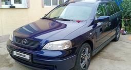 Opel Astra 2001 года за 1 650 000 тг. в Уральск