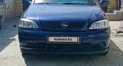 Opel Astra 2001 года за 1 650 000 тг. в Уральск – фото 5