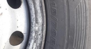 Железа диска на Бмв Hyundai Starex за 25 000 тг. в Шымкент
