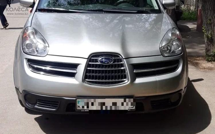 Subaru Tribeca 2006 года за 4 200 000 тг. в Алматы