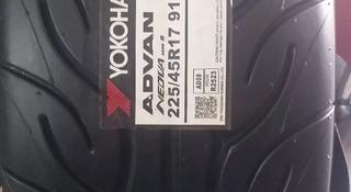 225/45/17 Yokohama Advan AD08 Made IN Japan за 34 000 тг. в Алматы