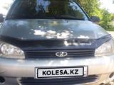 ВАЗ (Lada) Kalina 1119 (хэтчбек) 2011 года за 1 500 000 тг. в Усть-Каменогорск