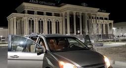 Honda Odyssey 2008 года за 4 600 000 тг. в Атырау