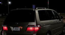 Honda Odyssey 2008 года за 4 600 000 тг. в Атырау – фото 4