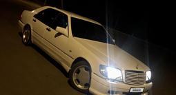 Mercedes-Benz S 320 1995 года за 3 299 990 тг. в Костанай