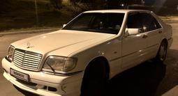 Mercedes-Benz S 320 1995 года за 3 299 990 тг. в Костанай – фото 4