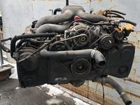 Двигатель на Subaru Legasy за 350 000 тг. в Алматы