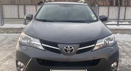Toyota RAV 4 2015 года за 10 500 000 тг. в Караганда