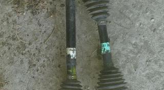 Привода комплект 4 шт за 15 000 тг. в Алматы