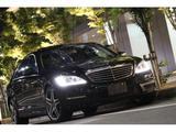 Mercedes-Benz S 63 AMG 2009 года за 8 950 000 тг. в Актау