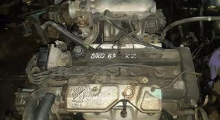 Двигатель Honda CR-V В 20 В за 160 000 тг. в Алматы