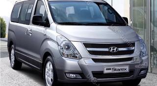 Бампер на Hyundai Grand Starex за 7 877 тг. в Алматы
