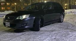 Subaru Legacy 2007 года за 2 600 000 тг. в Усть-Каменогорск – фото 4