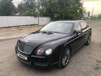 Bentley Continental Flying Spur 2007 года за 12 500 000 тг. в Алматы
