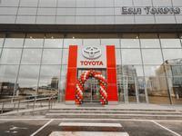 Тойота Центр Есиль в Нур-Султан (Астана)