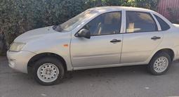 ВАЗ (Lada) Granta 2190 (седан) 2012 года за 1 800 000 тг. в Алматы – фото 2