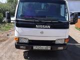Nissan  ATLAS 1998 года за 3 600 000 тг. в Нур-Султан (Астана)