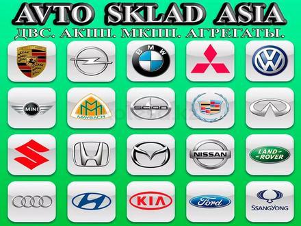 Avto Sklad Asia Двигателя ДВС, коробки АКПП. МКПП. Агрегаты. в Шымкент – фото 54
