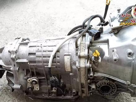 Avto Sklad Asia Двигателя ДВС, коробки АКПП. МКПП. Агрегаты. в Шымкент – фото 35
