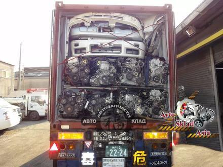 Avto Sklad Asia Двигателя ДВС, коробки АКПП. МКПП. Агрегаты. в Шымкент – фото 3